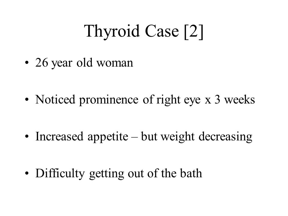Thyroid Case [2] 26 year old woman